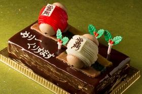 Asakusa Christmas cake-cc.jpg