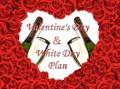 バレンタインデー&ホワイトデー宿泊プランのご案内