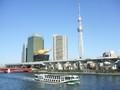春のぽかぽか陽気の中を...「水上バス」乗船券付TOKYO CRUISE宿泊プラン