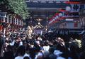 平成28年度浅草神社例大祭「三社祭」の日程が変更になりました。