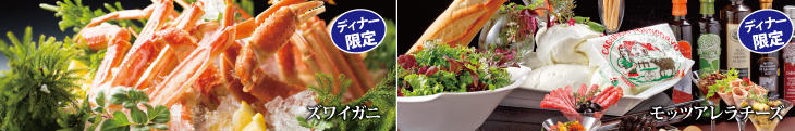 musa-dinner17.11-12.jpg