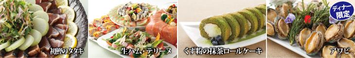 musa-dinner17.5-6.jpg