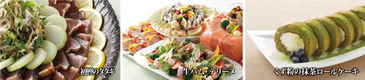 musa-lunch17.5-6.jpg