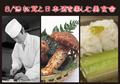 秋田ビューホテル 8月19日(金)松茸と日本酒を楽しむ美食会