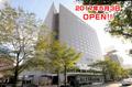 札幌ビューホテル大通公園 公式ホームページができました!!