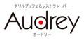 札幌ビューホテル大通公園 ブッフェレストランの店舗名決定!