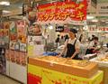 札幌ビューホテル 大通公園 北千住マルイ催事場「味の遊歩道」に初出店!